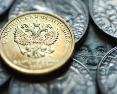 Стало известно, какой будет курс рубля в 2019 году