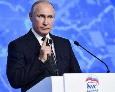 Путин призвал единороссов не опускать партию «ниже плинтуса»