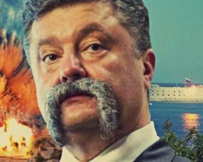 Родственники президента Украины  живут в центре Севастополя (ВИДЕО)