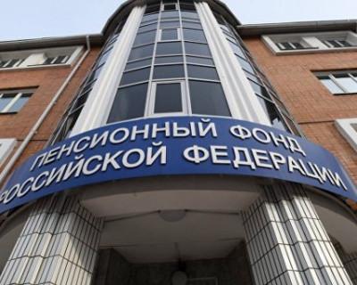 Где в России самые маленькие пенсии