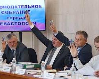 Депутаты Закса Севастополя снова провали законопроект
