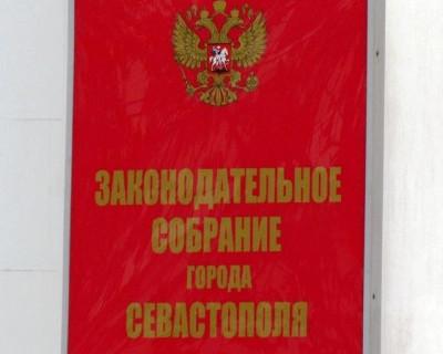 Заксобрание Севастополя: Платят МНОГО – можно НЕ РАБОТАТЬ