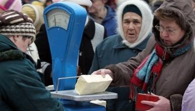 В Севастополе некоторые пенсионеры живут на прожиточный минимум