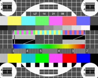 Россию начали отключать от аналогового телевидения. Когда придет очередь Севастополя?