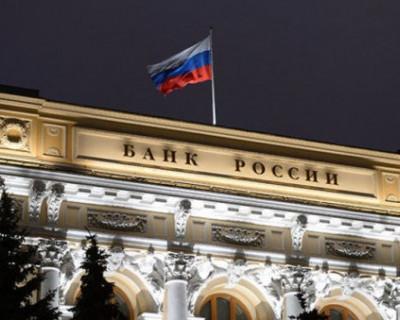 В России появилась 25-рублевая монета (ФОТО)