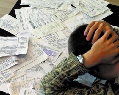 Росстат: в Севастополе мало должников по ЖКХ