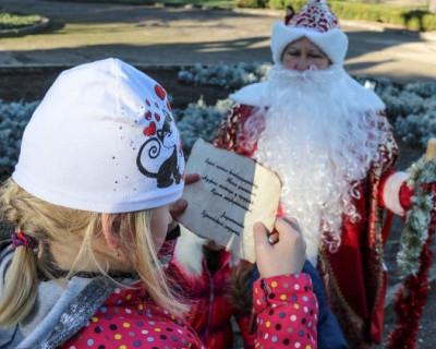 Новый год в музее Севастополя: калейдоскоп мероприятий
