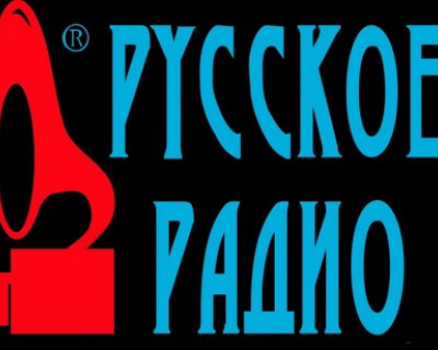 «Русское радио» ответило арестованным украинским морякам