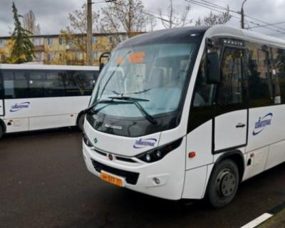 Севастопольцы вынуждены терпеть хамство водителей и ждать часами автобус