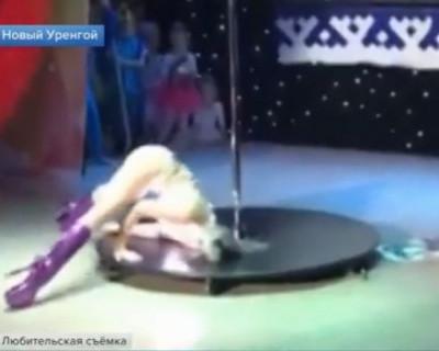 «Первый канал» рассказал о «стриптизе» на детском конкурсе талантов в российском городе (ВИДЕО)