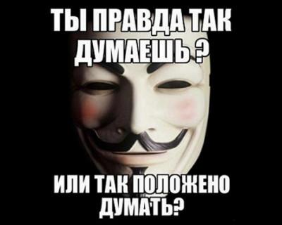 Открытость, гласность...... и этика! Мнение о проекте закона Об Общественной Палате Севастополя