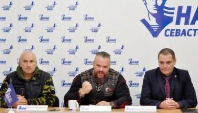 Крым и Севастополь вместе отметят 5 лет возвращения в Россию
