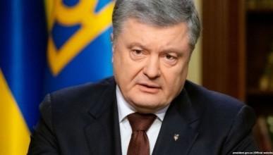 Порошенко объяснил свои слова о «войне» из-за ЧП в Керченском проливе