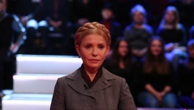 Юлия Тимошенко позвала Путина за стол переговоров