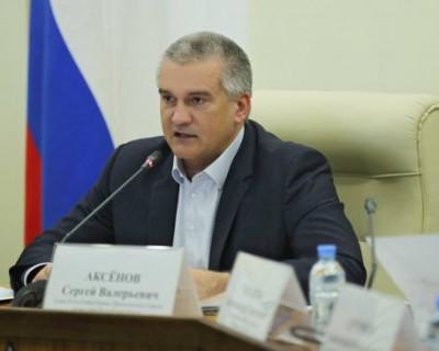 Аксёнов заявил о нарастании террористических угроз в Крыму