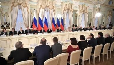 Владимир Путин высказался о рэпе