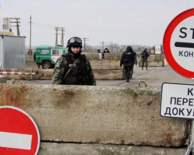 Украинские власти готовят вооруженную провокацию на границе с Крымом в конце декабря