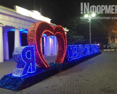 Предновогодний Севастополь загорелся разноцветными огнями (ФОТО)