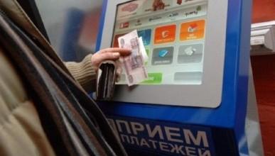 В Севастополе задержали подозреваемого в серии краж из платёжных терминалов
