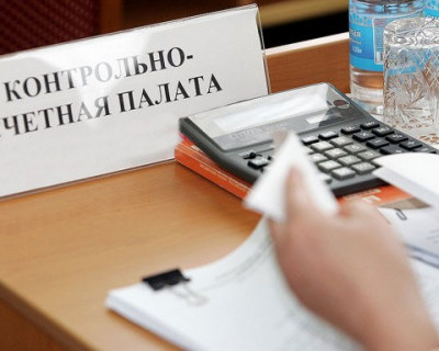 Закон о Контрольно-счетной палате останется в прежней редакции