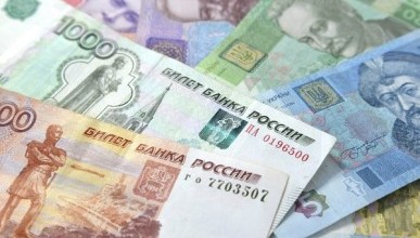 «ИНФОРМЕР» опровергает! Украинскую гривну в Севастополе можно обменять
