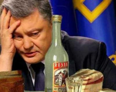Президент Украины вляпался в секс-скандал!