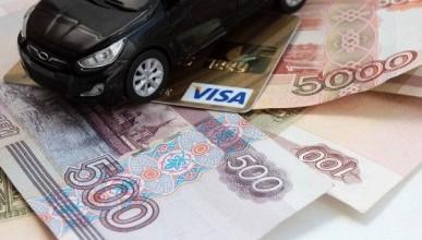 В новом году банки начнут забирать автомобили у россиян