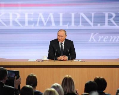 Самые яркие моменты прошлых пресс - конференций Владимира Путина