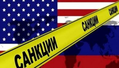 «Петров» и «Боширов» попали под санкции США