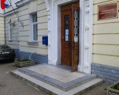 В Севастополе  экс-сотрудник прокуратуры осужден за мошенничество