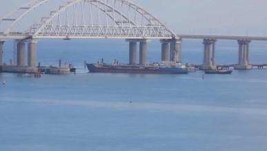 Керченский пролив могут закрыть для Украины из-за США