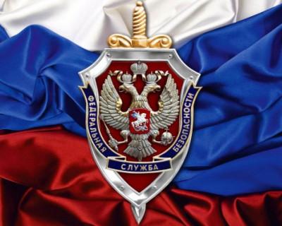 Какую новую задачу поставил Путин спецслужбам России?
