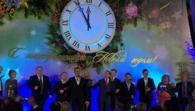 Руководство Госдумы РФ отменило новогодний корпоратив для депутатов