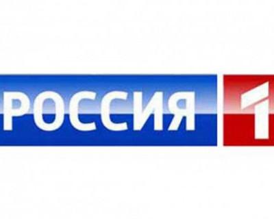 На «Россия 1» высмеяли россиян за доверчивость к телевидению (ВИДЕО)