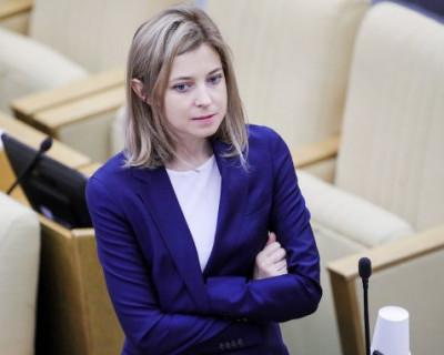Наталья Поклонская рассказала о перспективах создания своей партии