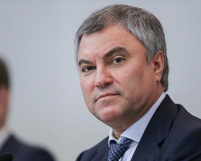 Володин назвал самых активных депутатов Госдумы. Севастопольского депутата среди них - нет!