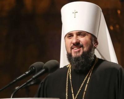 Глава новой православной церкви Украины Епифаний пообещал заступиться за ЛГБТ-сообщество (ВИДЕО)