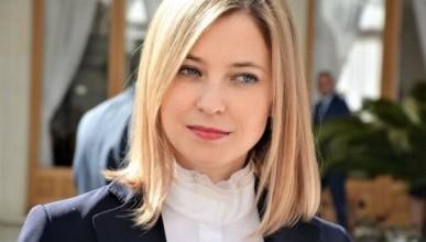 Наталья Поклонская назвала самое главное событие 2018 года