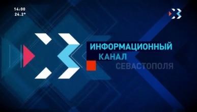 В преддверии выборов: группа Алексея Чалого становится монополистом в сфере телевещания