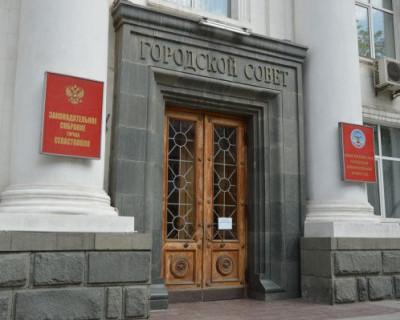 Депутаты Заксобрания приняли бюджет Севастополя