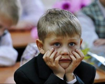 На Украине могут закрыться школы, педагогам не выплатят зарплату