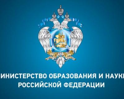В Британии календарь МО приняли за грозное послание Путина