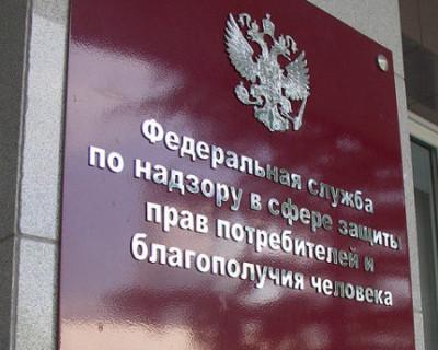 Роспотребнадзор без предупреждения будет проверять крымские аптеки, кафе и продуктовые магазины
