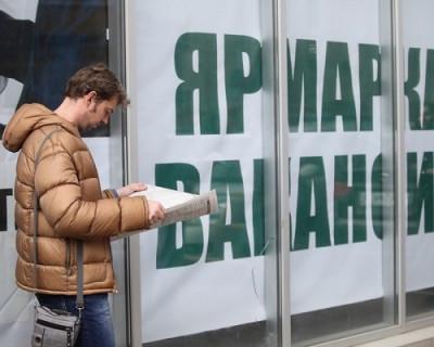 Россиян ожидают массовые сокращения