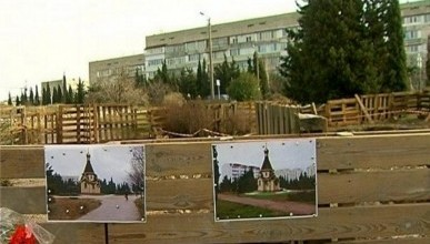 Это в Севастополе уже стало мейнстримом?