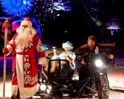 Подготовка новогодней сказки в Байк-центре