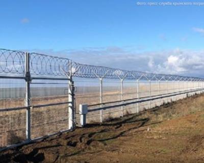 ФСБ оградила Крым от Украины забором