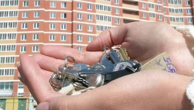 Россиян предупредили о росте цен на жилье в 2019 году