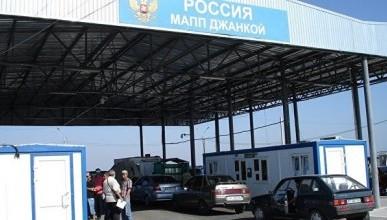 На границе Крыма с Украиной дважды хотели подкупить сотрудников ФСБ