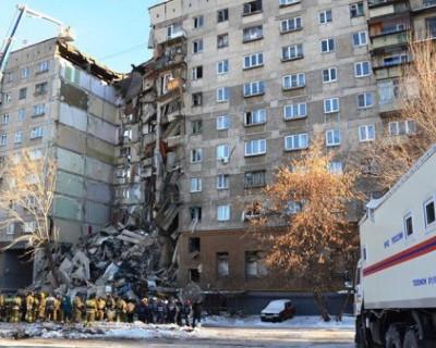Жильцов рухнувшего в Магнитогорске дома просят вернуться в свои квартиры